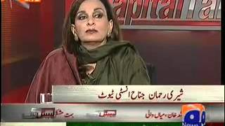 Capital Talk – 13th August 2013