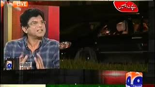 Capital Talk (15th August 2013) Islamabad Ki Security Ka Bhanda Phoot Gaya
