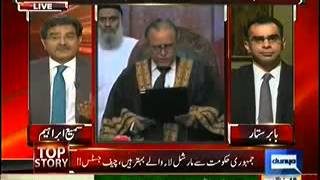 Top Story – 24th September 2013
