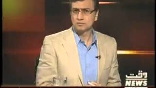 Tonight with Moeed Pirzada – 23rd September 2013