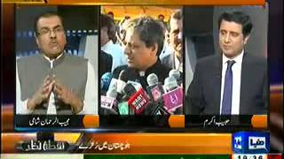 Nuqta e Nazar – 24th September 2013