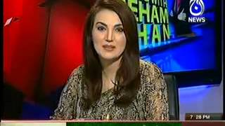 Aaj with Reham Khan – 24th September 2013
