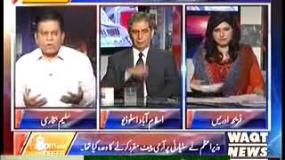 8pm with Fareeha – 24th September 2013
