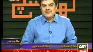 Khara Sach – 23rd September 2013