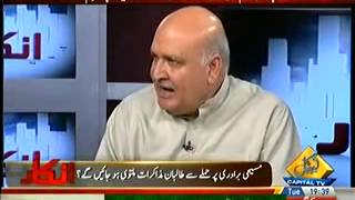 Inkaar – 24th September 2013