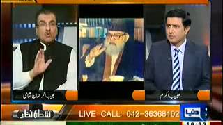 Nuqta e Nazar – 23rd September 2013