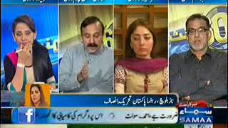 60 Minute – 24th September 2013