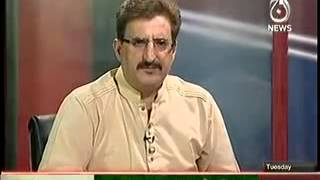 Bolta Pakistan – 24th September 2013