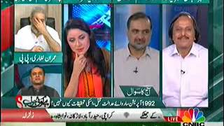 Hai Koi Jawab – 24th September 2013
