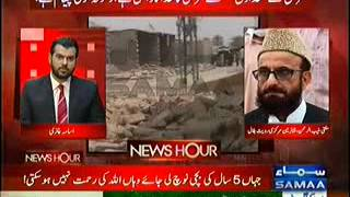 News Hour – 24th September 2013