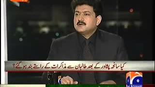 Capital Talk with Hamid Mir – 23rd September 2013