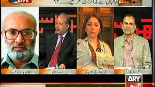 Khara Sach – 24th September 2013