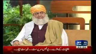 Hasb e Haal – 21st September 2013