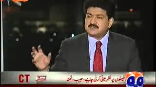 Capital Talk – 24th September 2013