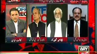 Off The Record – 24th September 2013