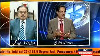 Kal Tak – 24th September 2013
