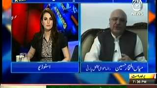 Aaj with Reham Khan – 23th September 2013