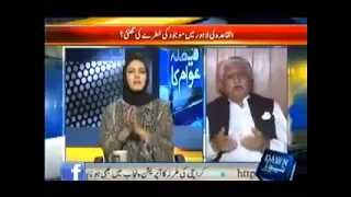 Faisla Awam Ka – 23rd September 2013
