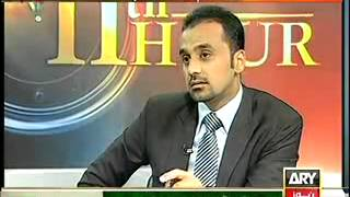 11th Hour – 23rd September 2013