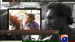 Geo FIR – 24th September 2013
