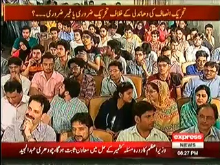 Takrar – 24th May 2014