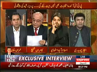 Takrar – 29th May 2014