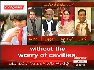 Takrar – 30th May 2014