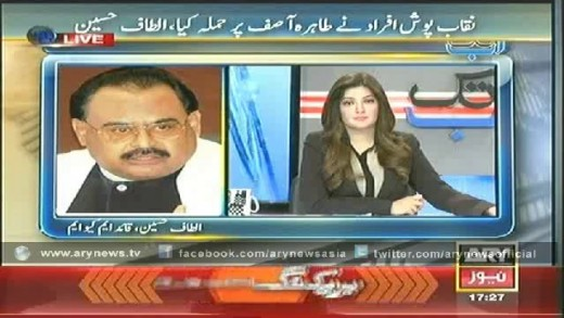 Ab Tak (Altaf Hussain Special) – 18th June 2014