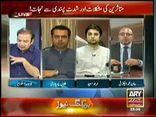 Agar (Operation 'Zarb e Azab') – 28th June 2014
