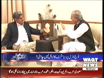 Apna Apna Gareban (Javed Hashmi Exclusive…) – 28th June 2014