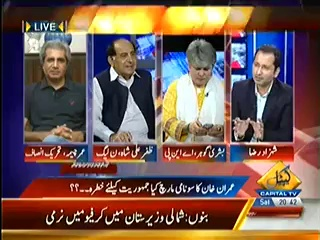 Awaam (Imran Khan Ki August Mein Sunami Ki Dhamki) – 28th June 2014