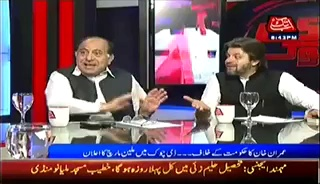 D Chowk (Imran Khan Ke Sawalat Or Hakumat Ke Jawabat……) – 28th June 2014