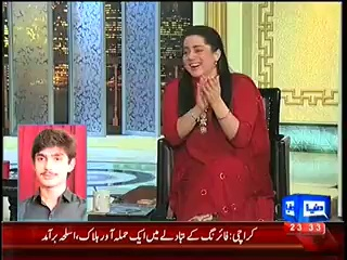 Hasb e Haal – 20th June 2014