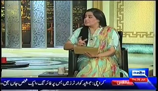 Hasb e Haal – 26th June 2014