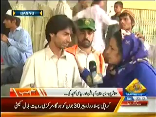 Hum Sub (Live From Bannu) 11pm to 12am– 28th June 2014