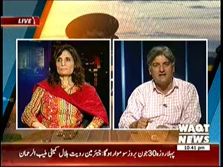Insight (14 August Ko PTI Ka Long March Hogah…) – 28th June 2014