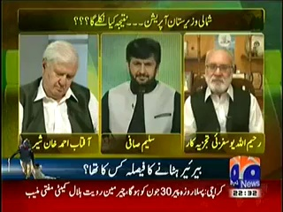 Jirga with Saleem Safi (Aftab Ahmad Khan Sherpao Exclusive..) – 28th June 2014