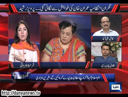 Kyun – 28th June 2014