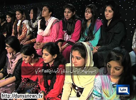 Mazaaq Raat – 3rd June 2014