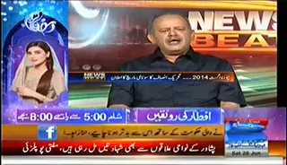 News Beat (Imran Khan Kay Mutalbat Aur Hukumati Jawab…) – 28th June 2014