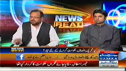 News Beat (Tsunami March On 14 August..!!) – 27th June 2014