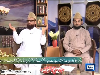 Peyam-e-Subh – 28th June 2014