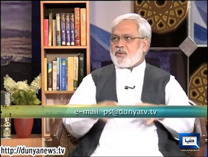Peyam e Subh with Aniq Ahmad – 9th June 2014