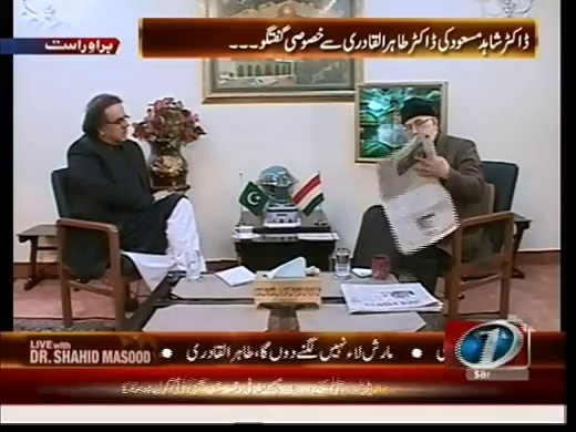 Tahir-ul-Qadri in Live With Dr. Shahid Masood – 28th June 2014