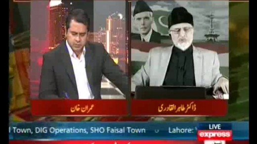 Tahir ul Qadri in Takraar – 19th June 2014