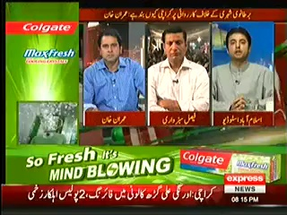 Takrar – 5th June 2014