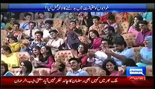 Talash (Revolution- What Is The Preparation Of PAT?) – 28th June 2014