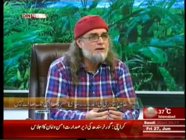 The Debate With Zaid Hamid – 27th June 2014