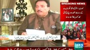 Dawn News Special (Rehman Malik Special Interview) – 25th July 2015