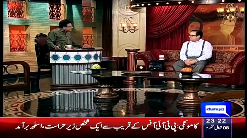 Watch pakistani tv talk shows online stream online in for Pakistani talk shows